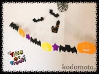 ハロウィン飾りは画用紙で☆手作りでおしゃれに飾っちゃおう!