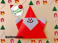 折り紙 サンタさんの折り方☆簡単だから幼稚園の子でも作れるよ♪