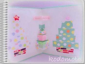 クリスマスカードを手作り☆マスキングテープでおしゃれに☆