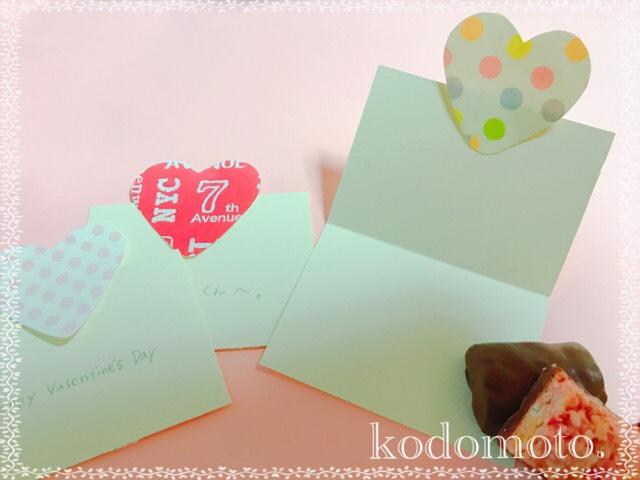 バレンタインカードは手作りしよう!子供でも簡単に作れるよ♡