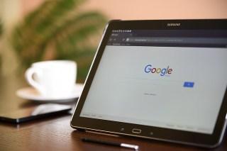 Google SearchConsole のインデックスステータスがいつまでも「0」のままなのは?