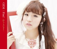 GEM fine fly future Cover Ito Chisami