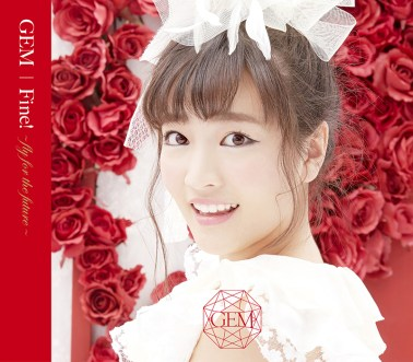 GEM fine fly future Cover Oguri Kako