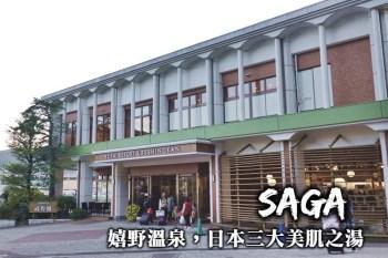 佐賀-嬉野溫泉一泊二食,盡享日本三大美肌之湯,每晚居然只要台幣5000元?