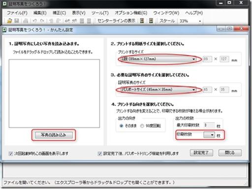 2012-08-12_11h00_10_R