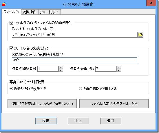 2012-12-16_15h41_54