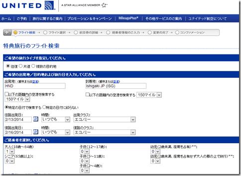 2013-12-26_23h38_03