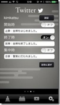 IMG_8630_R