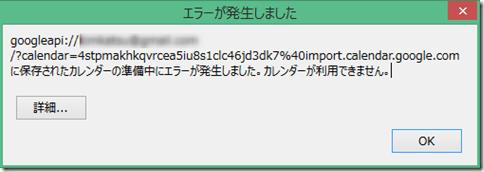 2014-10-18_09h16_09