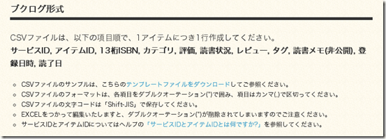 2014-11-09_07h48_29