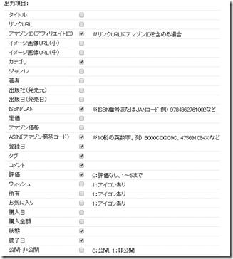 2014-11-09_08h00_28