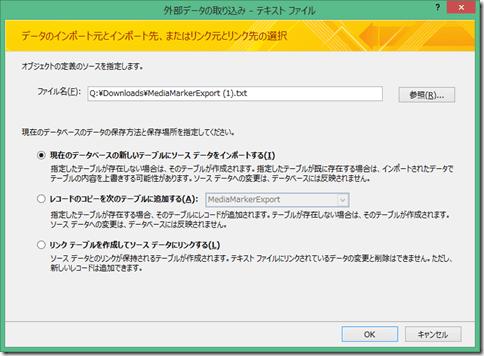 2014-11-09_10h49_20