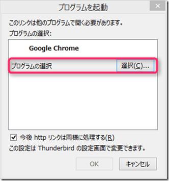 2014-11-13_21h48_01