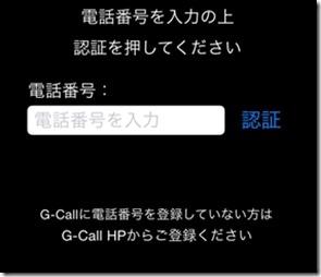 IMG_9939_R