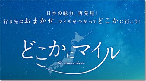 2017-04-22_11h43_27