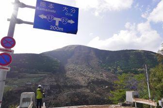 The_Aso-Ohashi_bridge_fallen_by_a_landslip_of_the_2016_Kumamoto_earthquakes