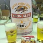 キリンビール工場見学と生麦事件! @横浜・生麦