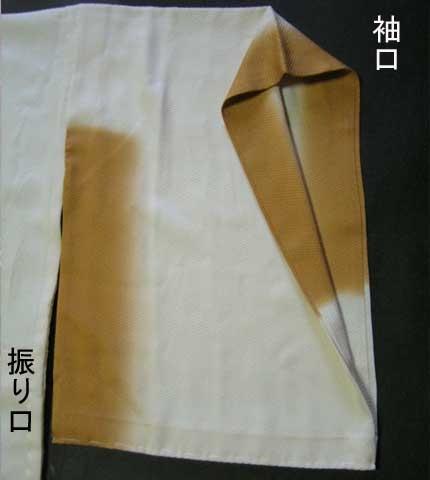 長襦袢の袖口