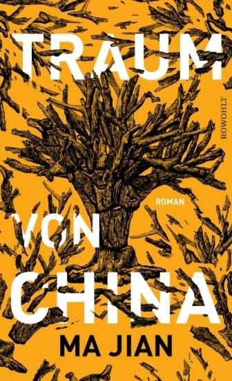 Ma Jian, Traum von China Cover