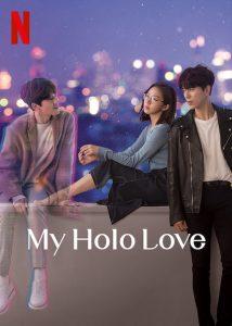 My Holo Love (c) Netflix