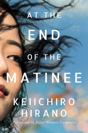 Keiichiro Hirano, At the end of the matinee Cover