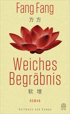 Fang Fang, Weiches Begräbnis Cover