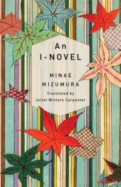 Minae Mizumura, An I-Novel Cover