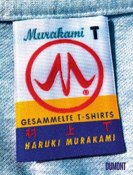 Haruki Murakami, Murakami T Cover