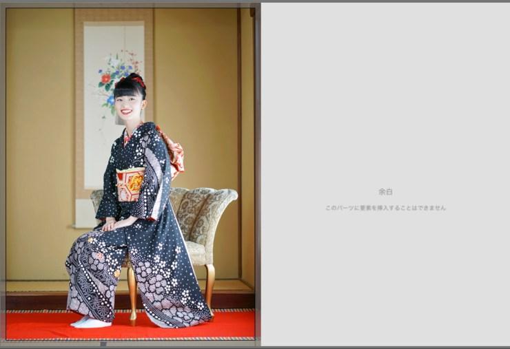 鎌倉花のん 振袖フォトブック20