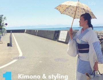 キモノワールドライフ「着物deフォト」葉山 浴衣撮影会