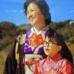 taisyo kimono