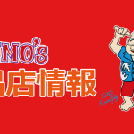 8月度 KIMO'S HAWAII催事,イベント情報