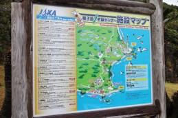 種子島宇宙センターマップ看板