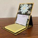 Daisy Lane 2021 Calendar