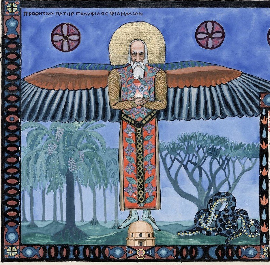 Jung's Red Book, man with wings