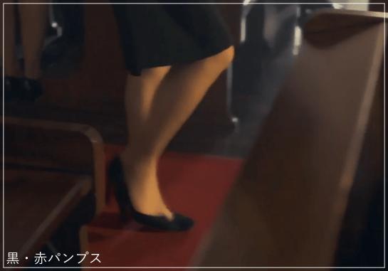 リーガルVの米倉涼子のブランド、服・靴・アクセサリー!1-1