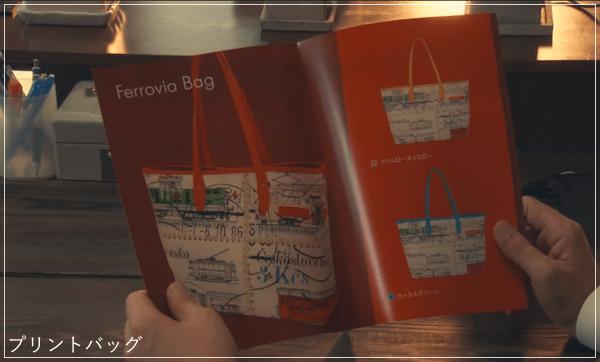 リーガルVの米倉涼子のブランド、服・靴・アクセサリー!1-19