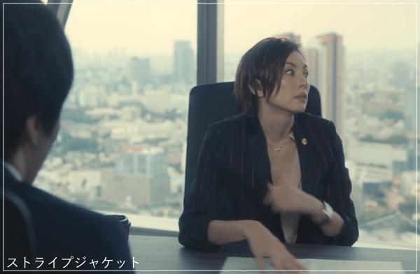 リーガルVの米倉涼子のブランド、服・靴・アクセサリー!1-3