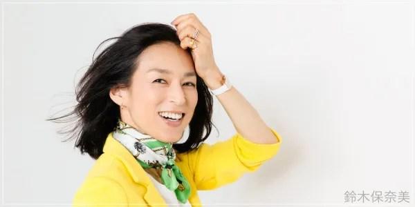 鈴木保奈美は若い時も50代の今も横顔がかわいい!現在の画像10選!3