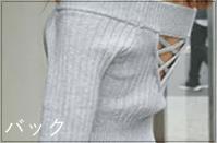 スーツ[7話] 中村アンのかわいい衣装!ヴァンクリーフやネックレスもnit2