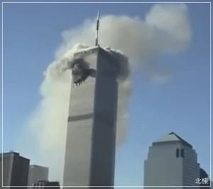 アメリカ同時多発テロを簡単に説明!飛行機とツインタワー崩壊の瞬間911