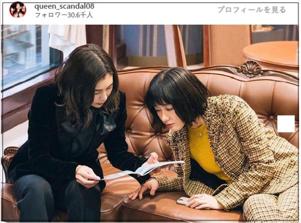 QUEEN[10話]水川あさみのドラマのファッション!指輪にコートやバッグ10
