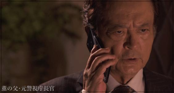 ニッポンノワール/薫の父・元警視庁長官が黒幕?克喜や再検査との関係!