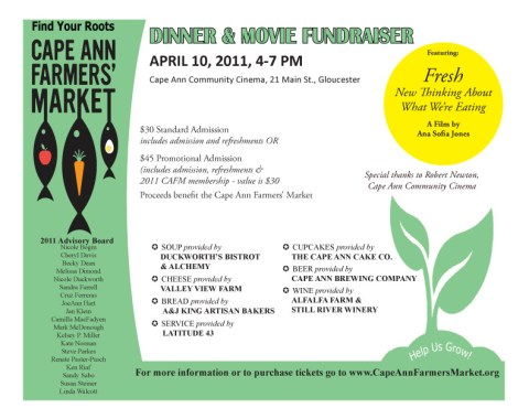 Cape Ann Farmers' Market Fund Raiser