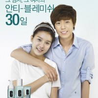 [Photo] Kim So Eun - Lee Hyun Woo in Clinique CF