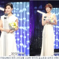 [News] 121231 Kontroversi MBC Drama Award, Rookie of The Year Setelah Debut 10 Tahun ???