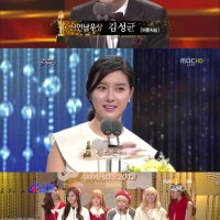 [News] 130221 Fantagio Kim So Eun, Kim Sung Kyun, Hello Venus Rookie of The Year Award