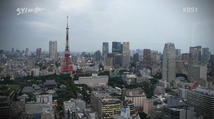 다큐 일본을 다시 본다 3 다큐 일본을 다시본다! 저출산 고령화와 부활하는 메이드인재팬