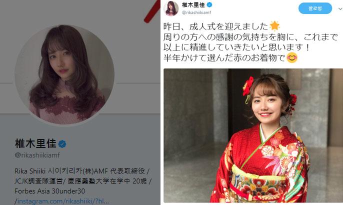 일본여대생 사장 왜 일본의 여중고생은 한류에 빠졌나? 올해도 한류붐 지속?