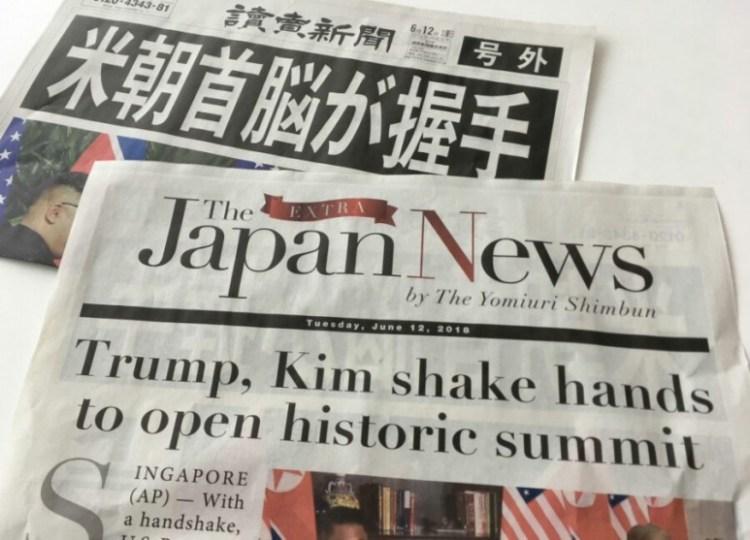 북미정상회담 일본반응 북미정상회담 후 트럼프 기자회견 한국어 동영상